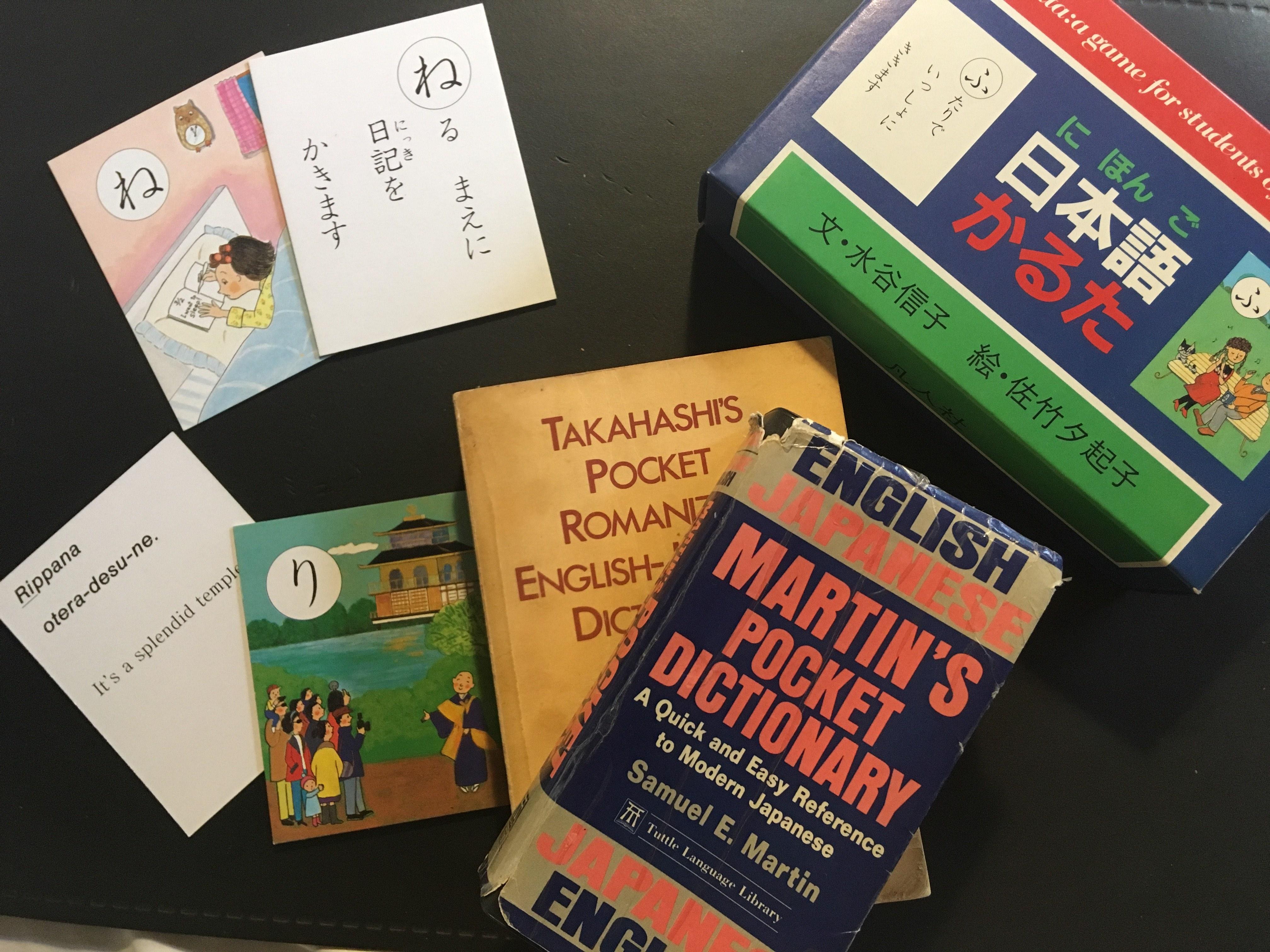 dictionaries and karuta cards