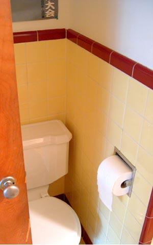 photo: toilet